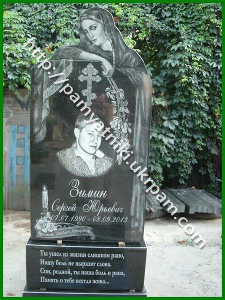 Памятник из гранита Лысьва Резные памятники Баймак